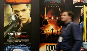 digitale distributie films