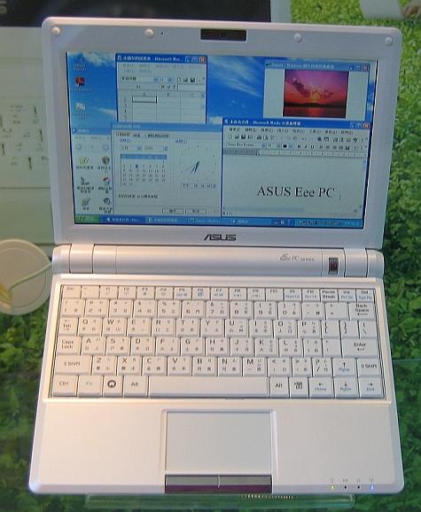 Asus Eee pc Windows XP