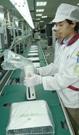 Fabriek Xbox 360