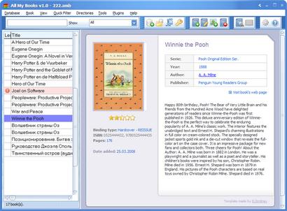 All My Books 1.0 screenshot (410 pix)