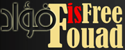 'Fouad is free' logo