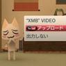 Mainichi Issho