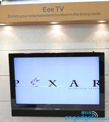 Asus Eee TV Computex.png
