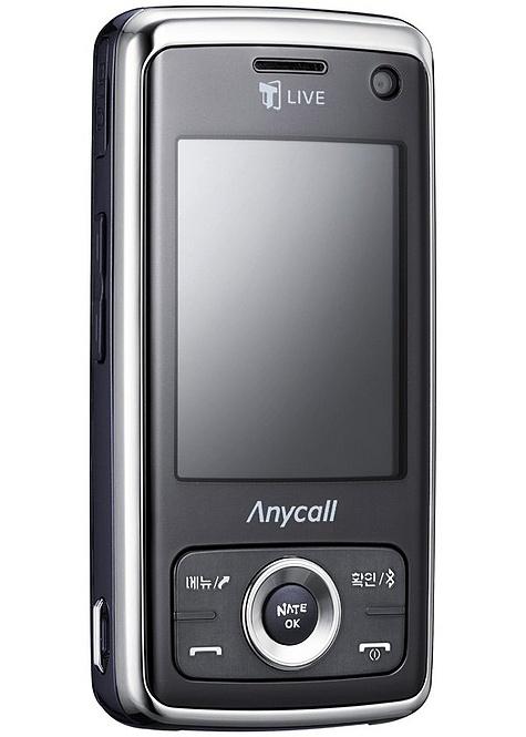 Samsung presenteert  u0026#39;groene u0026#39; mobieltjes   Tablets en telefoons   Nieuws   Tweakers