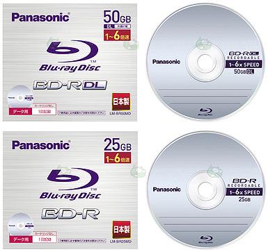 Panasonic 6x blu-ray-discs