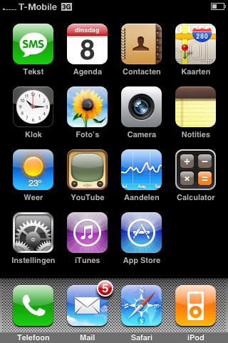 Apple iPhone 3G (12)