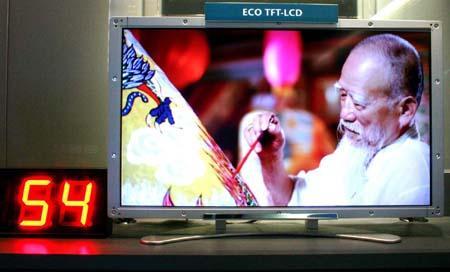 Lcd-tv van AU Optronics met gehalveerd stroomverbruik