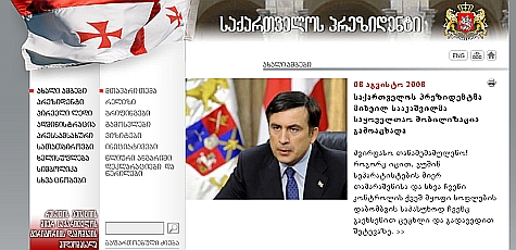Georgische president site