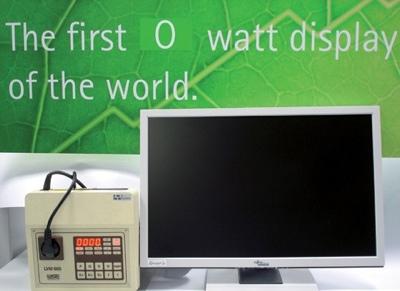 Fujitsu Siemens Scenicview Eco-display met verbruik van 0W in standby