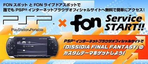 PSP x FON