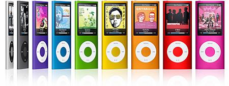 iPod Nano: Nano-Chromatic