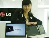 LG Display privacyscherm