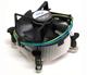 Intel Core 2 Duo boxed koeler
