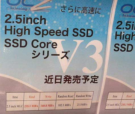 OCZ Core V3-ssd aankondiging