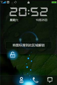 Meizu M8 interface