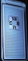 Softbank 823SH Tiffany