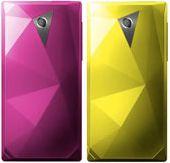 HTC Touch Diamond roze en geel