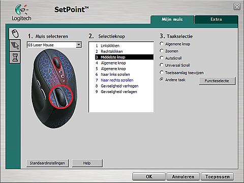 Logitech Setpoint 4.70.213