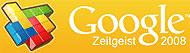 Google Zeitgeist 2008 logo