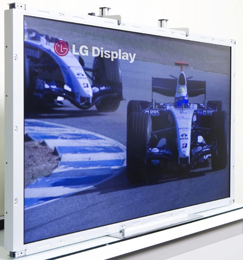 LG lcd-panel met 480Hz-verversing