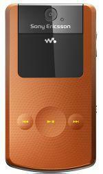 CES: Sony Ericsson w508
