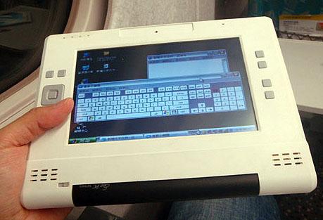 Asus Eee PC 701 ombouw naar tablet