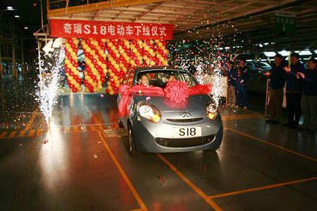 S18 elektrische auto