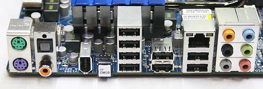 EX58 UD4P backplate