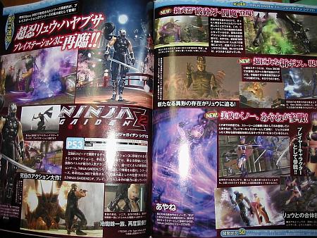 Ninja Gaiden Sigma 2 in Famitsu Magazine