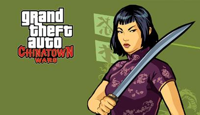 GTA Chinatown Wars fpab