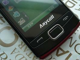 Samsung B3700