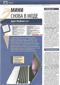 Russisch Macbook mini-tijdschriftartikel