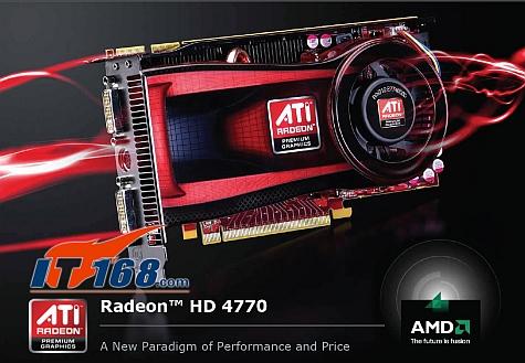 HD 4770