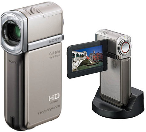 Sony HDR-TG7VE