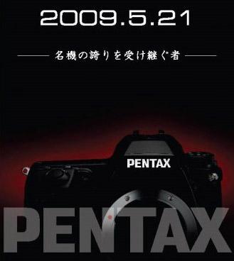 Pentax K7D