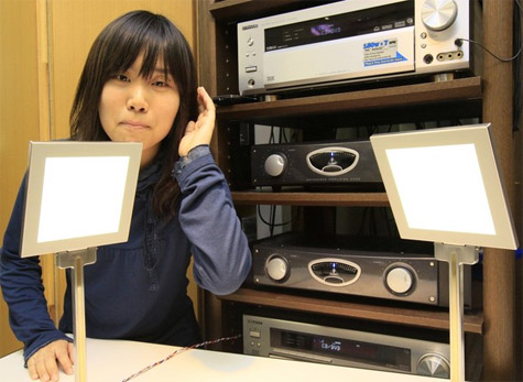Kenwood oled-lamp speaker