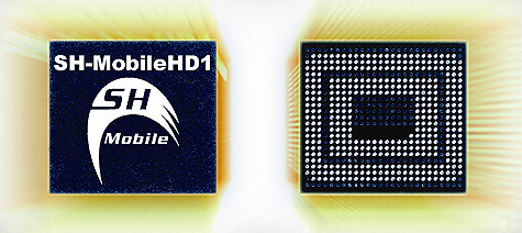 Renesas Technology SH7370-processor