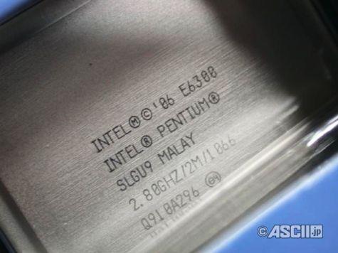 Pentium E6300 IHC