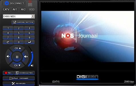 Digizon softwareplayer