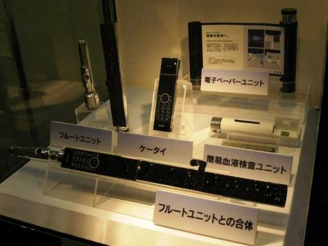 NTT Docomo uitbreidbare telefoon