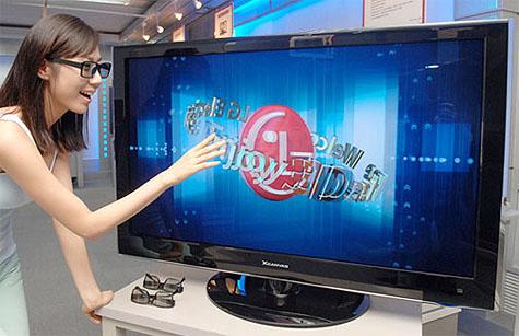 LG 3d-lcd-tv 47LH50