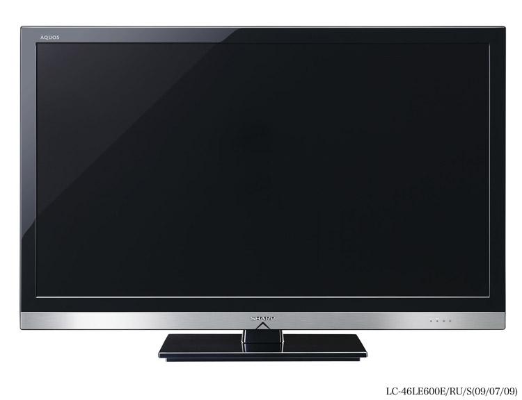 Sharp Introduceert Twee Nieuwe Lcd Tv Series Met Led