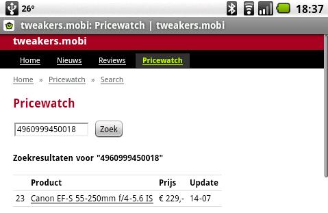 Pricewatch Scanner screenshot (481 pix)