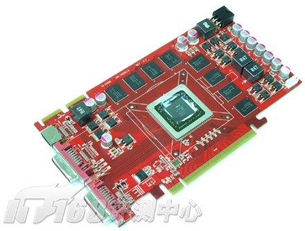 Radeon HD 4860
