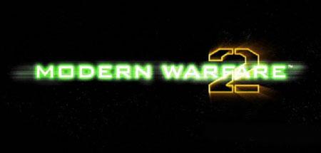 Logo Call of Duty: Modern Warfare 2