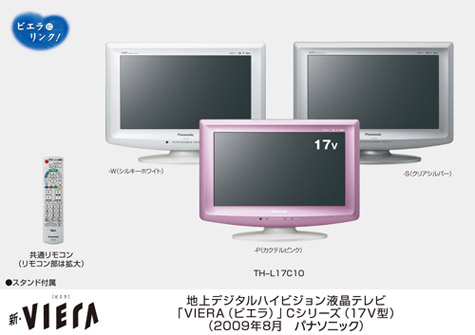 Panasonic Vierra TH-L17C10