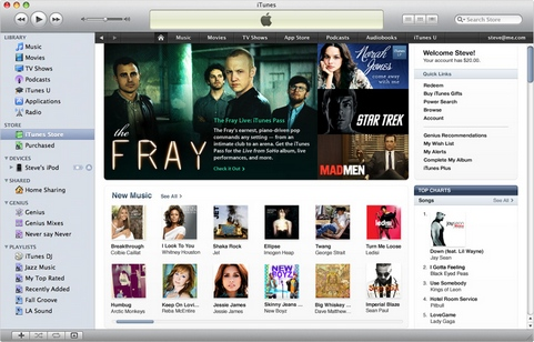 Apple iTunes screenshot (481 pix)
