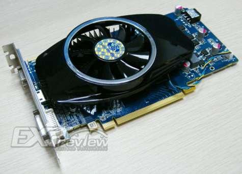 Sapphire HD 4750