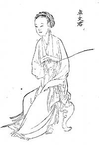 Afbeelding van Zhuo Wenjun, Chinees dichter