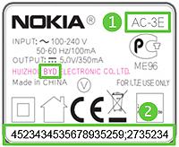 Nokia lader